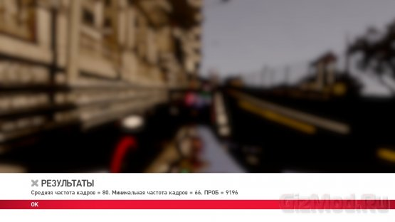 Windows 7 32bit VS Windows 8 64bit сравнение в играх.