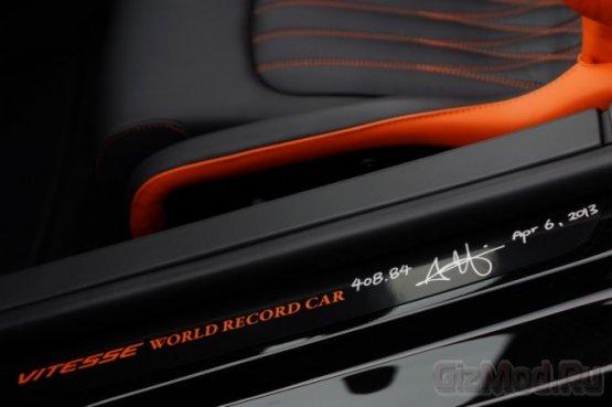 ����� ������� ��������� Bugatti Veyron Vitesse