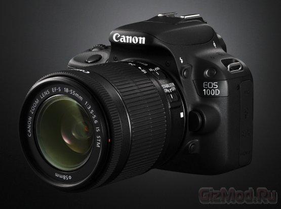 Предварительный обзор новой зеркалки Canon EOS 100D
