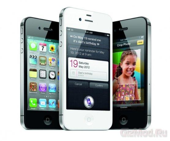 ��������� ������������� �������� ���������� iPhone