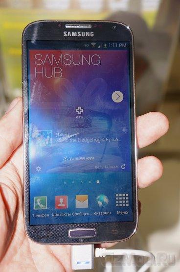 ����������� ����������� Samsung GALAXY S 4 � ������