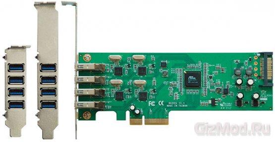 ����� ���������� Kuroutoshikou: ���� 4 ����� USB 3.0