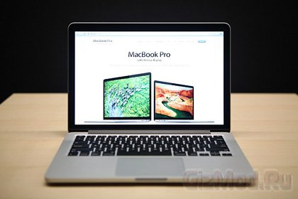 MacBook �������� ������ ��������� ��� Windows