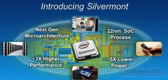 Intel ����������� ���������������� Silvermont