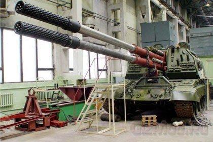 Российская электрохимическая гаубица