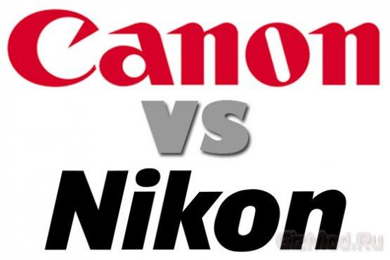 Что выбрать Canon или Nikon начинающему фотографу?