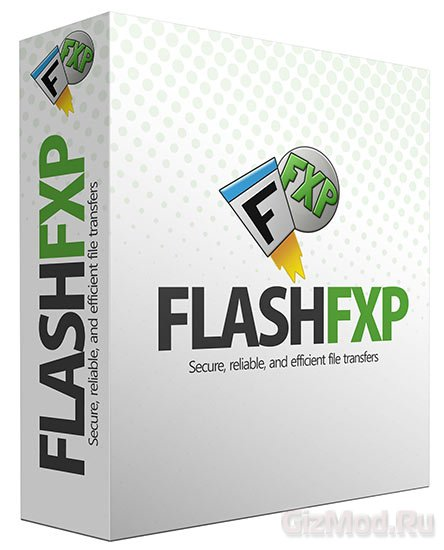 FlashFXP 5.0.0.3617 Beta - удобный FTP клиент
