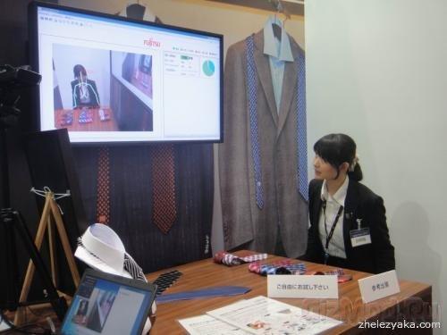 Fujitsu изучит поведение покупателей