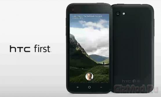 "Facebook-смартфон HTC First ""провалился"""