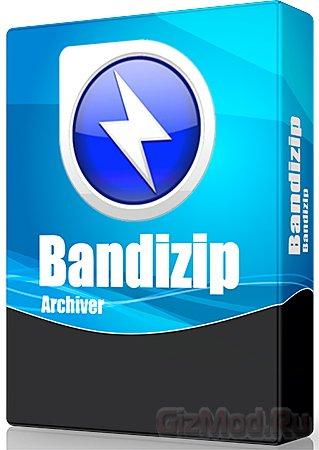 BandiZip 3.05 - ������� �������� ���������