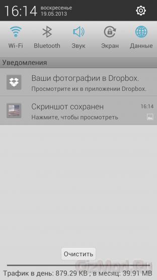 Доступный смартфон 4