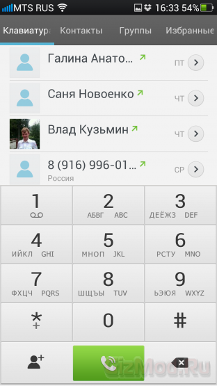 Доступный смартфон 6