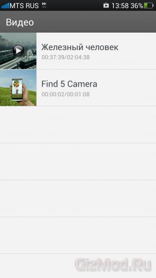 ��������� �������� Oppo Find 5 - �����