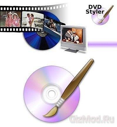 DVDStyler 2.6 RC3 - создает DVD Video диски