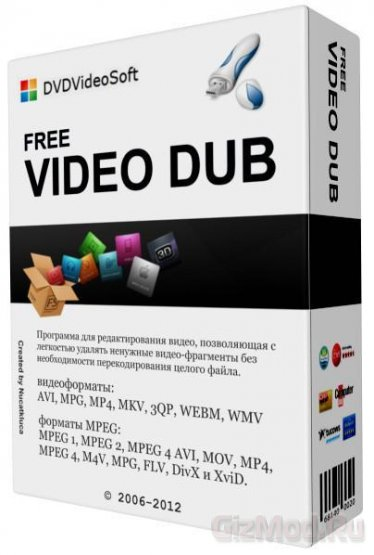 Free Video Dub 2.0.19.622 - видеоредактор