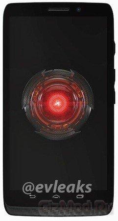 Motorola Droid Maxx предстал пред очи