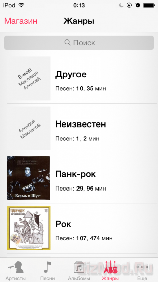 Apple �������� iOS 7 �� ������ beta 3