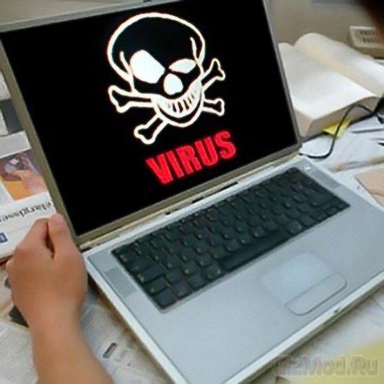 ТОП-10 самых опасных вирусов в истории Интернета