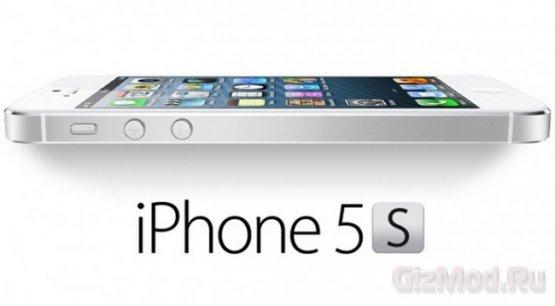 Фото и характеристики смартфона iPhone 5S