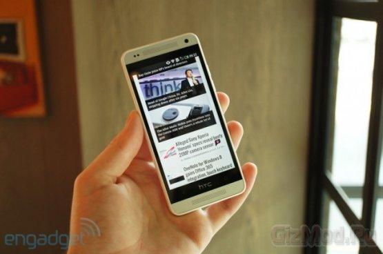 HTC One mini - официальный релиз