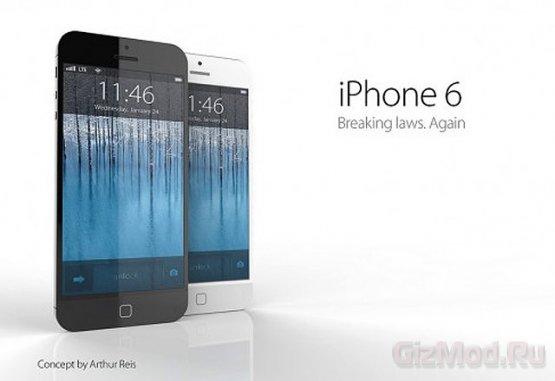 �������� ������ � ������� iPhone 6