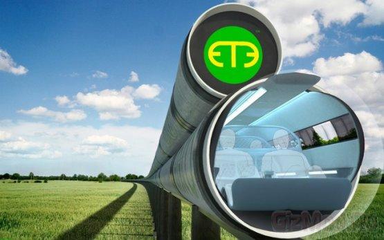 Транспортная сиситема Hyperloop
