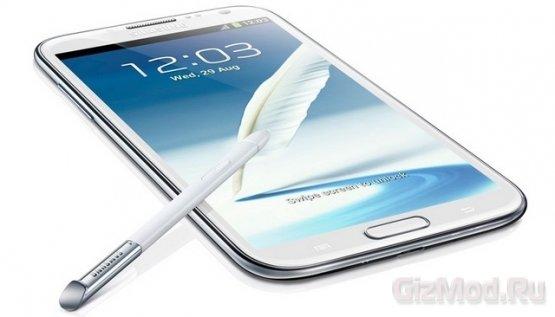 Неофициальное тестирование Samsung Galaxy Note III