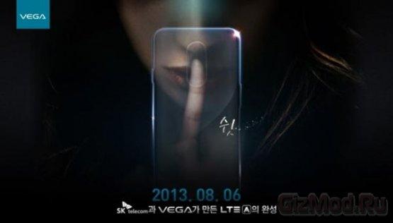 """5,6"""" �������� Pantech Vega LTE-A"""