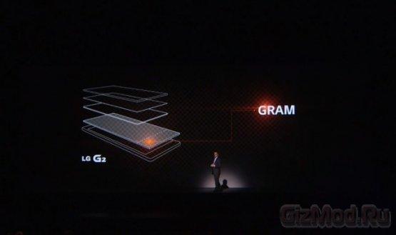 LG G2 - официальный выход. Особенности