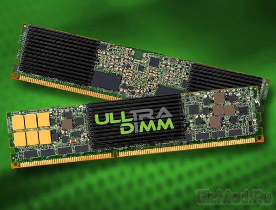 SSD ULLtraDIMM в виде модулей памяти под слоты DIMM