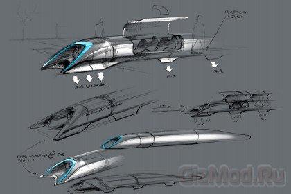 Проект «Hyperloop» представлен официально