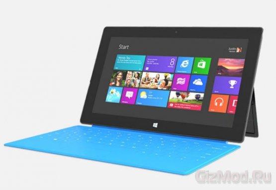 Surface RT ������ Microsoft � ���