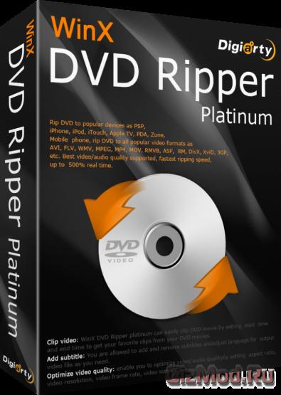 WinX DVD Ripper Platinum 7.3.0 Build 08052013 - Rip ��� ������