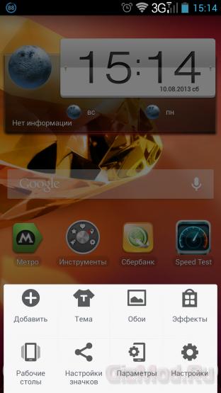 Обзор x86 флагманского смартфона Lenovo K900