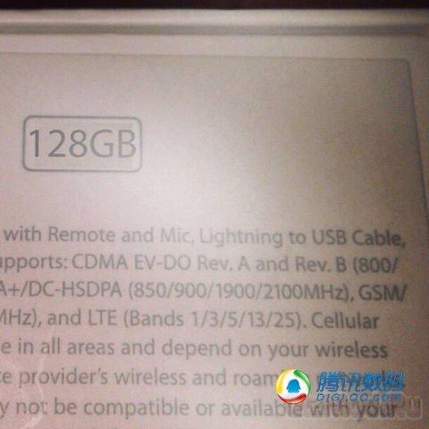 Новые подробности об iPhone 5C и iPhone 5S
