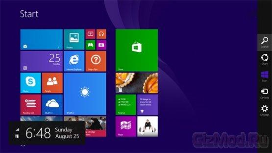 Windows 8.1 ��������� �� �������-��������