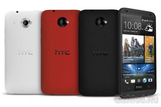HTC Desire 601 - ����������� ��������