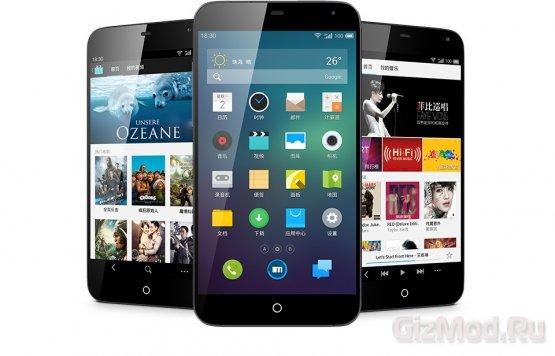 Смартфон Meizu MX3 с 128 ГБ внутренней