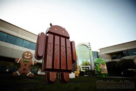 Грядет Android 4.4 KitKat