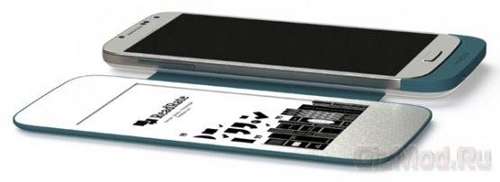 Galaxy S4 обзавелся чехлом с читалкой
