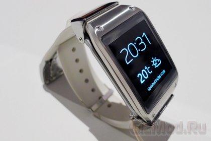 ����� ���� Galaxy Gear � ���������� Samsung