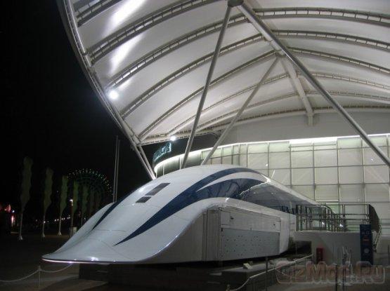 Поезд на магнитной подушке L-Zero успешно протестирован