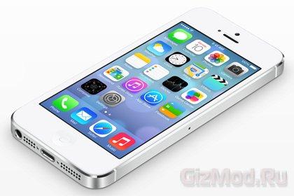 ����� iOS 7 ��������� �� 18 ��������
