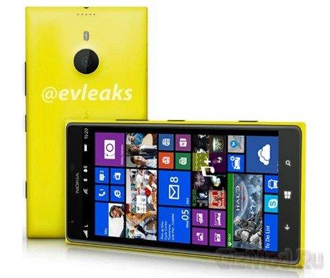 Nokia Lumia 1520 выйдет 26 сентября
