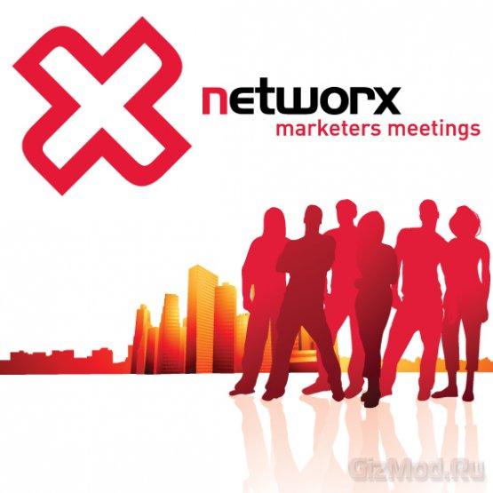 NetWorx 5.2.10.13270 - мониторинг трафика