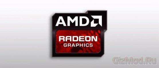 Radeon R9-280X �� ��������� GeForce GTX Titan