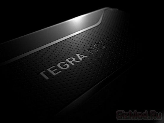 "Nvidia выпустила 7"" планшет Tegra Note"