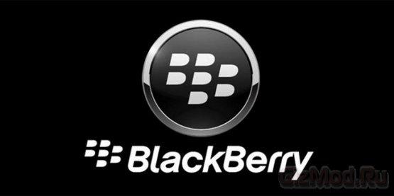 У BlackBerry кризис