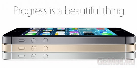 ����� ������� Apple iPhone 5S