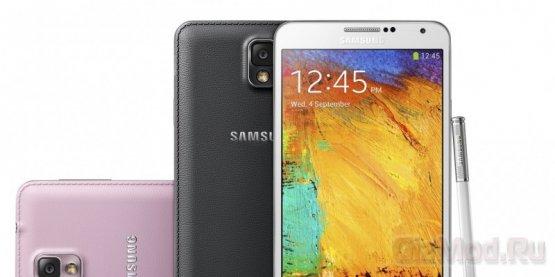 Samsung ����������� ���������� ������ Note 3